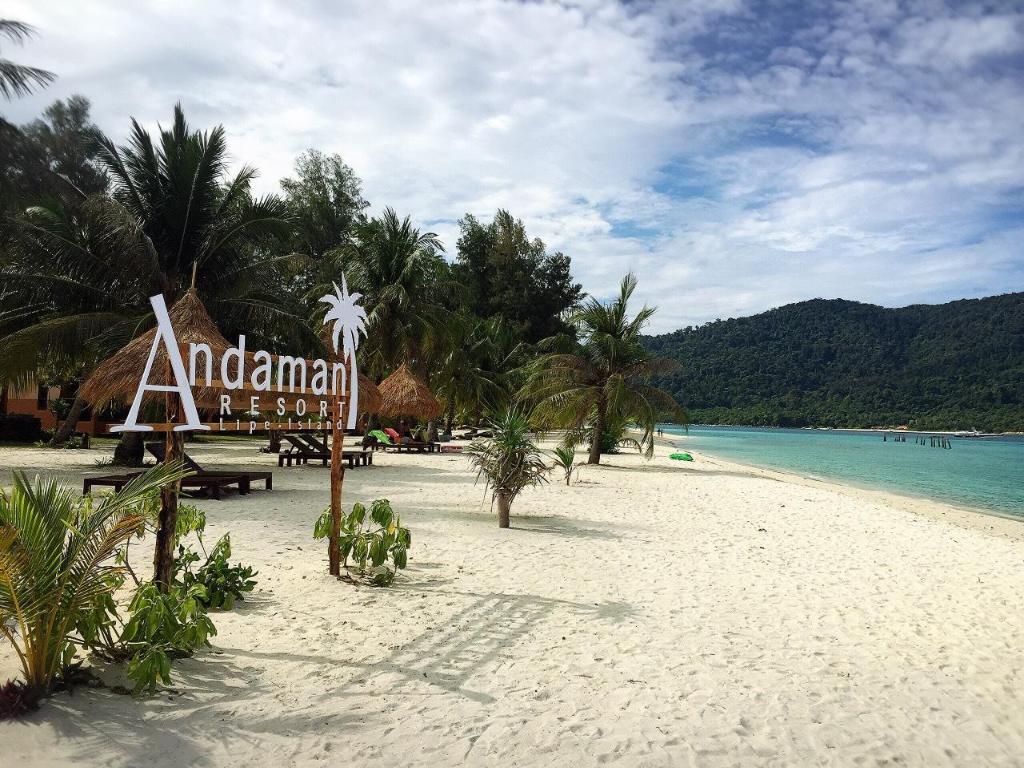 丽贝岛安达曼度假村 (andaman resort) - agoda 网上
