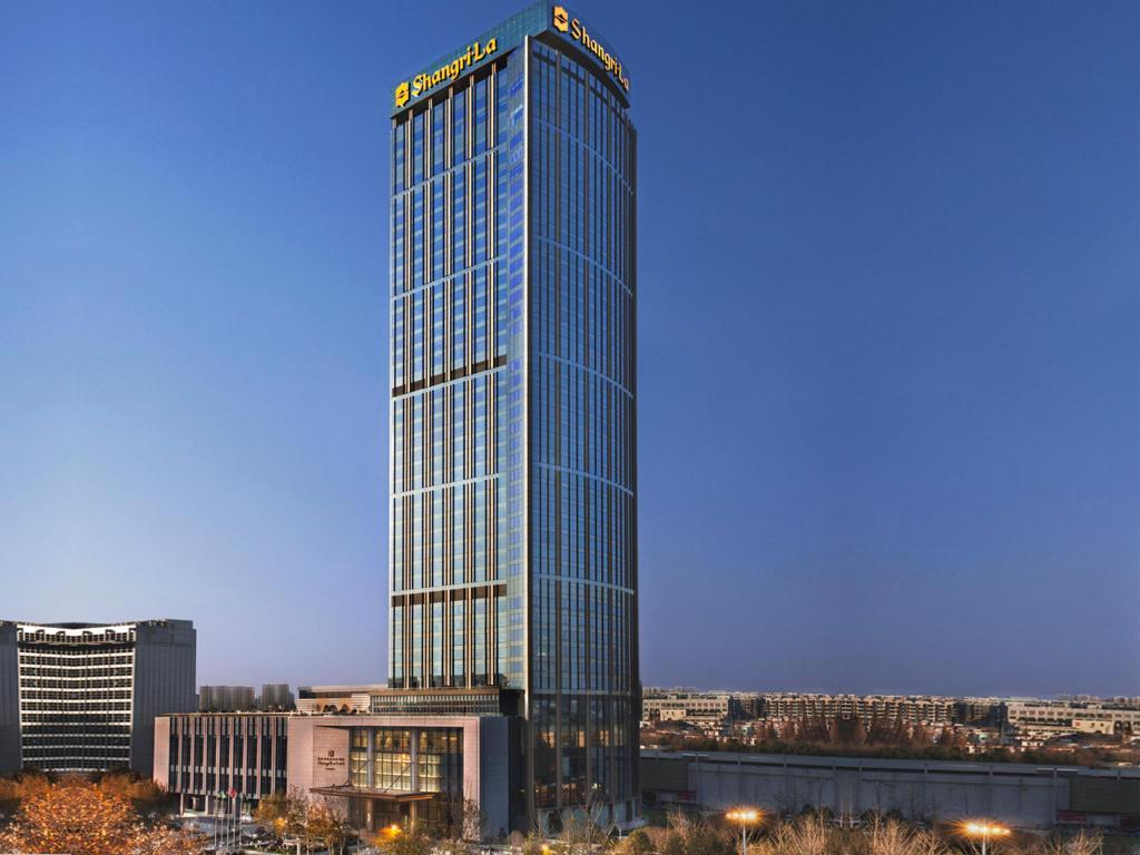 南京香格里拉大酒店 (shangri-la hotel nanjing)