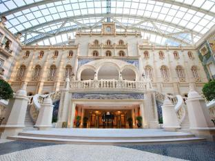 MGM Macau ماكاو - حديقة
