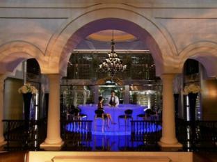MGM Macau ماكاو - المطعم