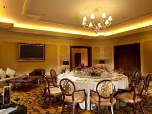 MGM Macau Macau - Restoran