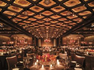 MGM Macau Macau - Tantsusaal