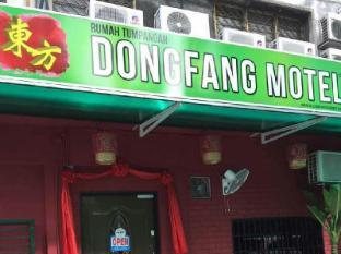 Dong Fang Motel