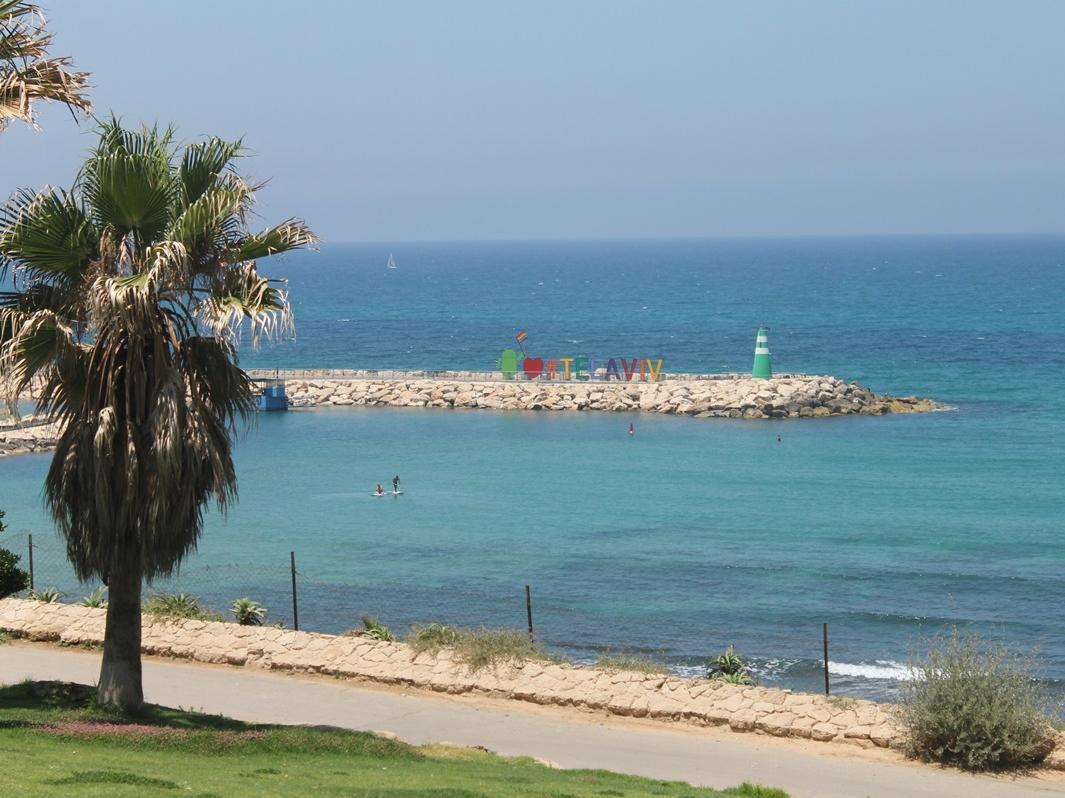 Beach and Park Apartment - Hotels and Accommodation in Israel, Middle East