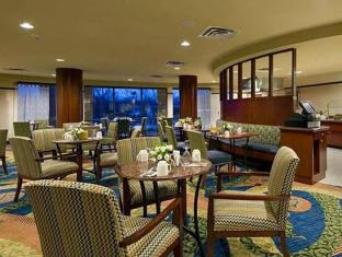Courtyard By Marriott Hartford-Farmington Hotel Farmington (CT) - Restaurant