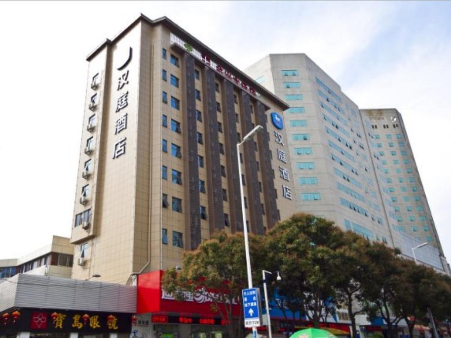 Hanting Hotel Fuzhou Railway Station Square Branch - Hotels and Accommodation in China, Asia