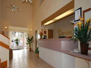 Sleep Inn Mesa (AZ) - Reception