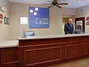 Holiday Inn Express Hotel & Suites Sharon-Hermitage West Middlesex (PA) - Reception