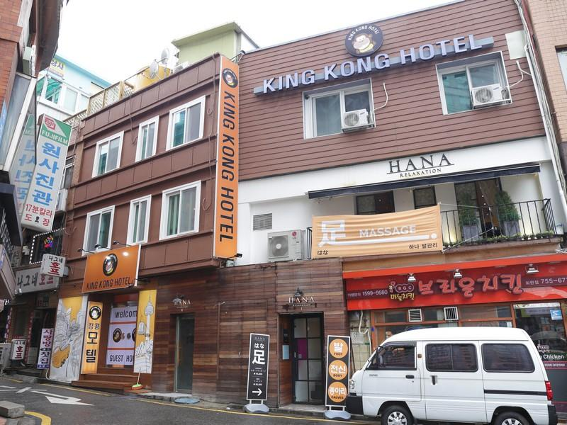 King Kong Hotel Myeongdong - Hotels and Accommodation in South Korea, Asia