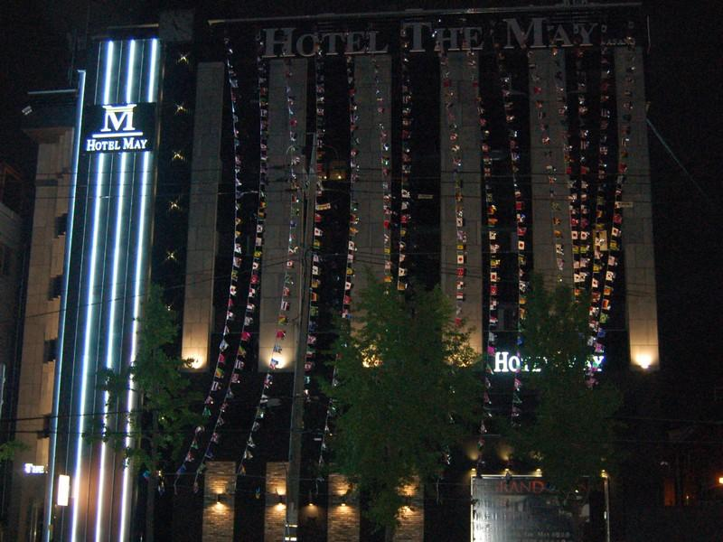 Sasang The May Hotel - Hotels and Accommodation in South Korea, Asia