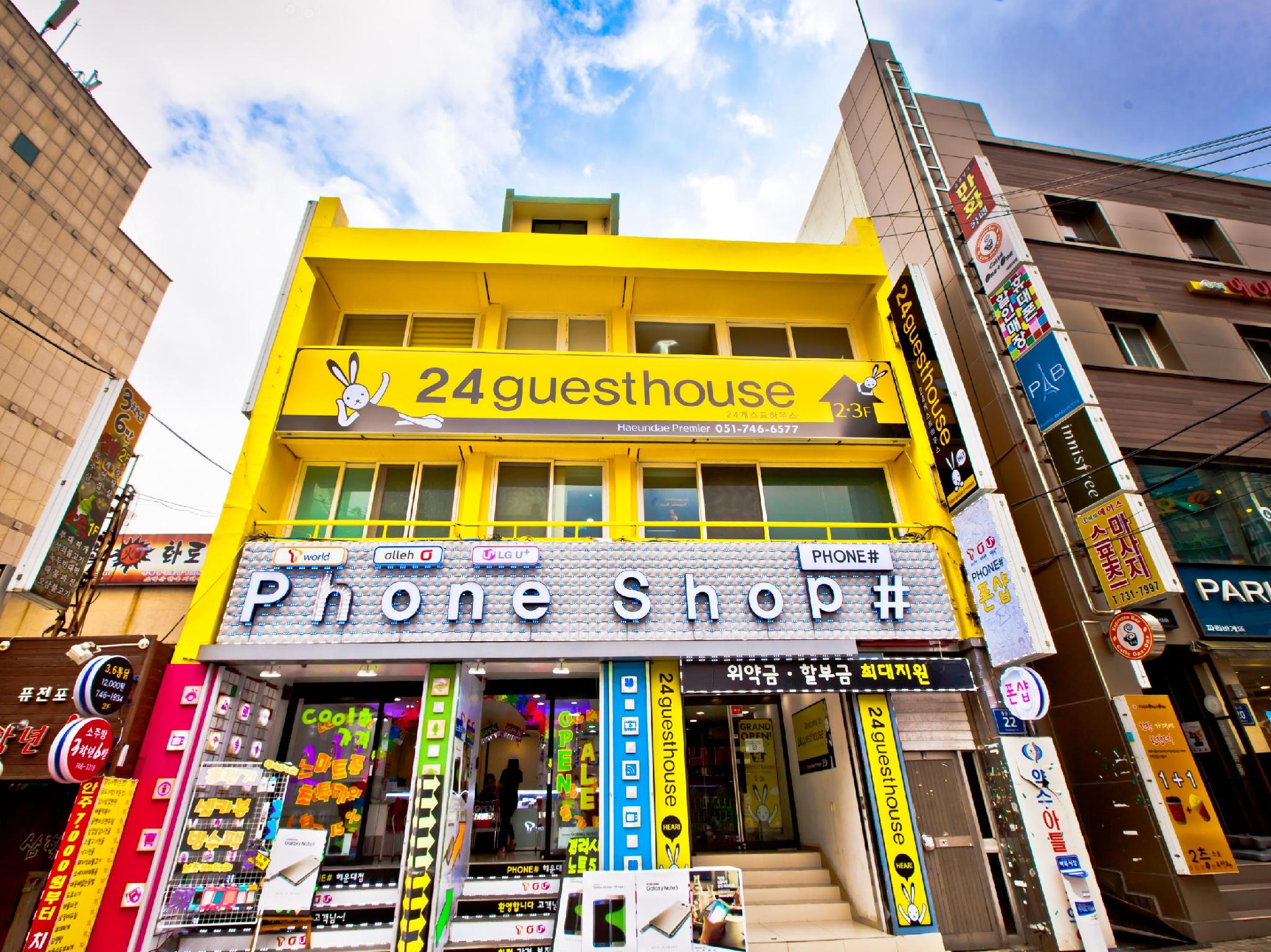 24 Guest House Haeundae Premier - Hotels and Accommodation in South Korea, Asia