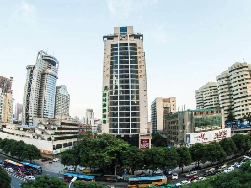 GreenTree Inn Fujian Fuzhou Wuyi Square Business Hotel - Hotels and Accommodation in China, Asia