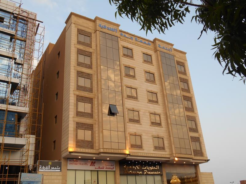 Shamaat Jeddah Aparthotel - Hotels and Accommodation in Saudi Arabia, Middle East
