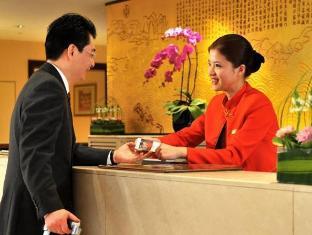 Shanghai JC Mandarin Hotel Limited Shanghai - Reception