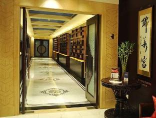 Shanghai JC Mandarin Hotel Limited Shanghai - Interior