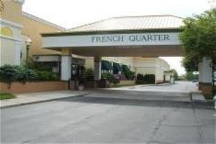 Holiday Inn Perrysburg-French Quarter Hotel