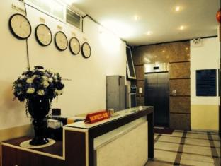 Golden Horse Serviced Apartment