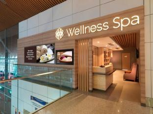 Plaza Premium Lounge Wellness Spa (KLIA2 International Departure) - Private Lounge