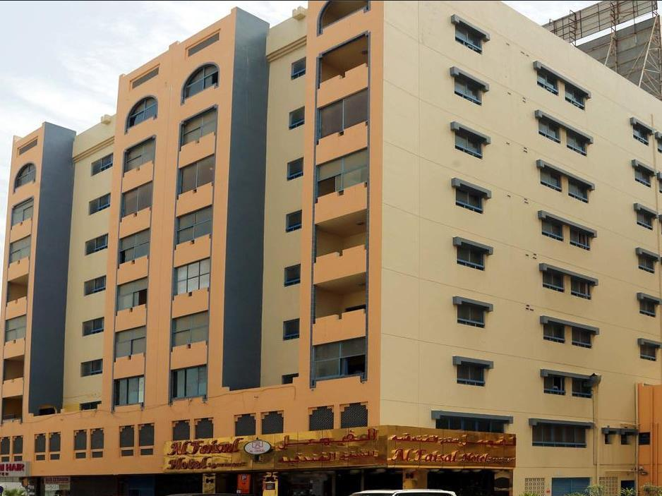 Aureate Hotel Apartments - Hotels and Accommodation in United Arab Emirates, Middle East