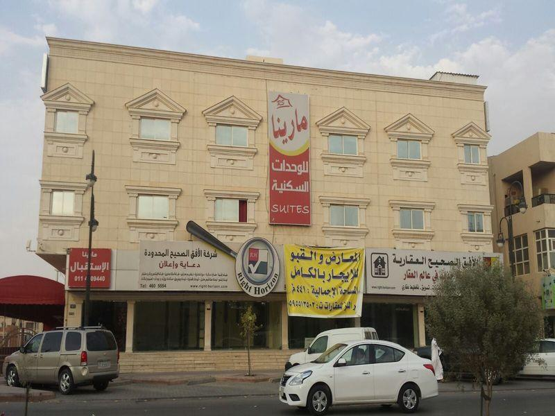 Marina Hotel Apartment Al Woroud - Hotels and Accommodation in Saudi Arabia, Middle East