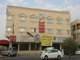 Marina Hotel Apartment Al Woroud