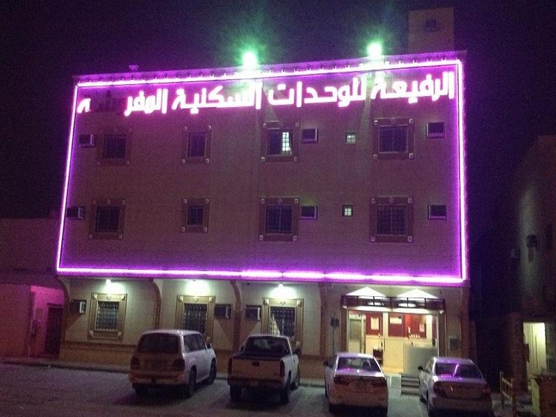 Al Rafea Hotel Apartment - Hotels and Accommodation in Saudi Arabia, Middle East