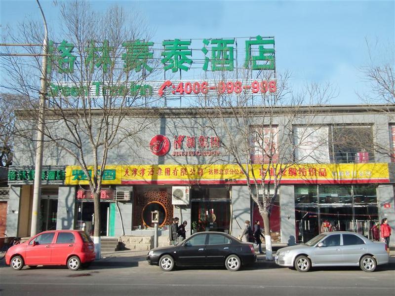 GreenTree Inn Beijing Houhai Express