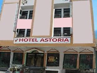 Astoria Hotel - Hotell och Boende i Indien i New Delhi And NCR