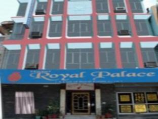 Hotel Royal Palace - Hotell och Boende i Indien i New Delhi And NCR
