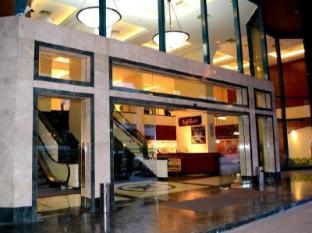 Radius International Hotel Kuala Lumpur - Entrance