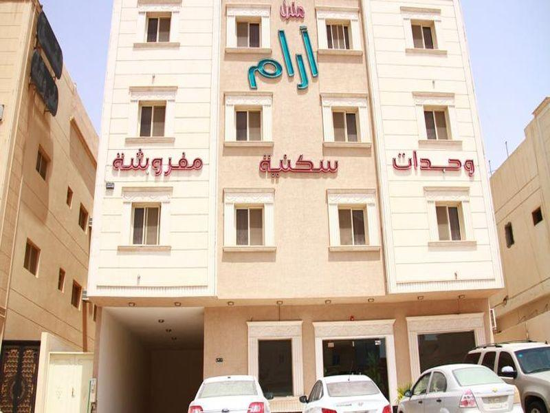 Manzil Aram Furnished Apartment - Hotels and Accommodation in Saudi Arabia, Middle East