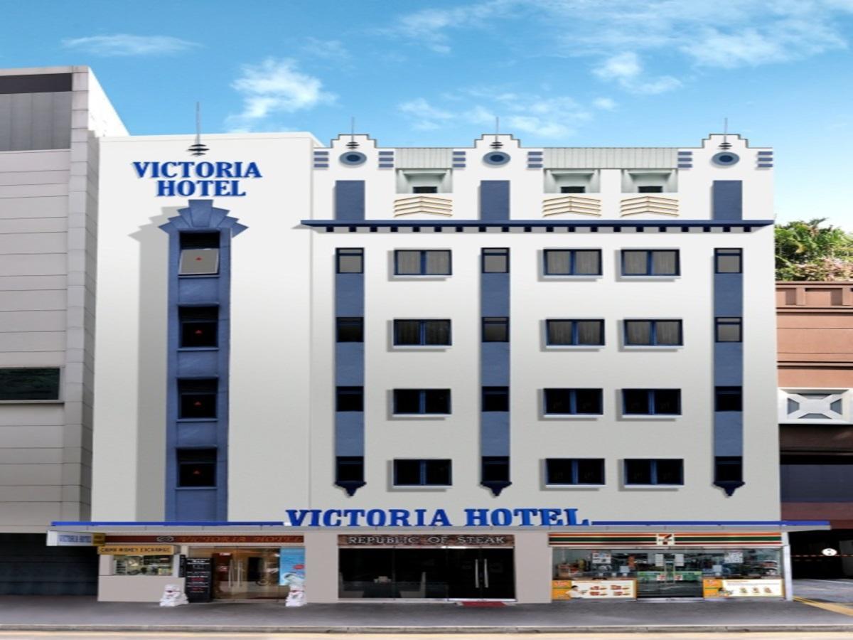 โรงแรมวิคตอเรีย (Victoria Hotel)