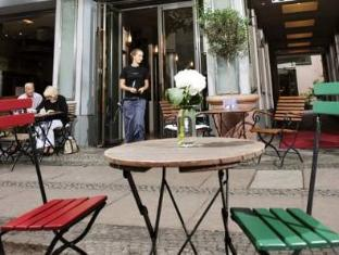 ブレイブトレウ ベルリン ホテル ベルリン - レストラン