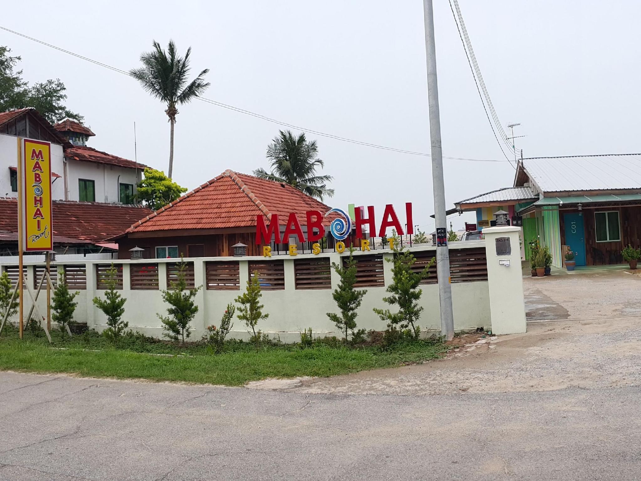 Mabohai Resorts Klebang - Hotels and Accommodation in Malaysia, Asia