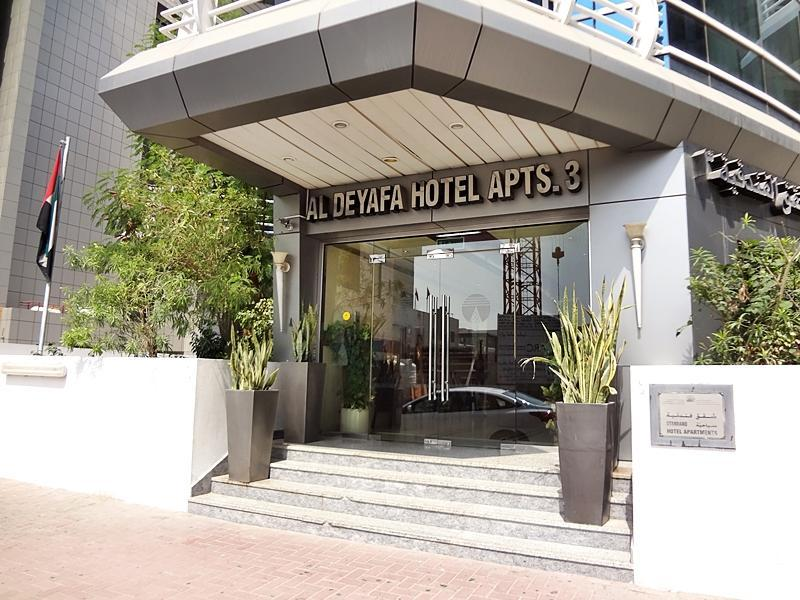 Al Deyafa Hotel Apartments - Hotels and Accommodation in United Arab Emirates, Middle East