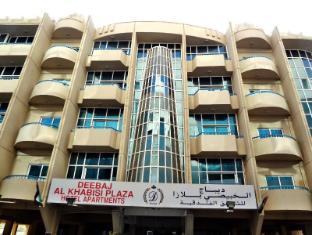迪巴基克哈比斯广场酒店