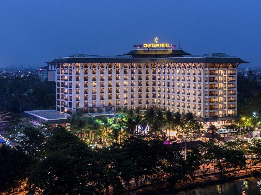 Chatrium Hotel Royal Lake Yangon Yangon - Main Building