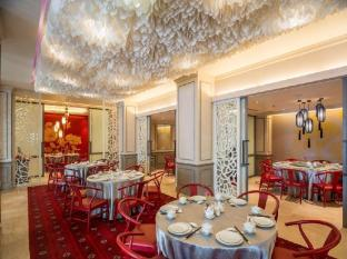 Chatrium Hotel Royal Lake Yangon Yangon - Tiger Hill Chinese Restaurant