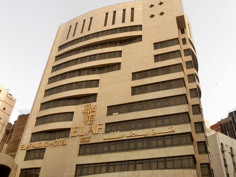 Refa'a Ajyad Hotel - Hotels and Accommodation in Saudi Arabia, Middle East