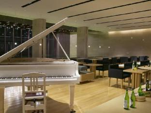 Hotel Royal Chiao Hsi Yilan - Pub/Lounge