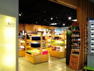 Hotel Royal Chiao Hsi Yilan - Shops
