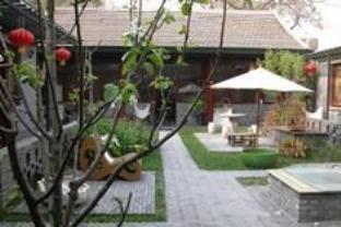 4 Banqiao Courtyard Guesthouse Hotel