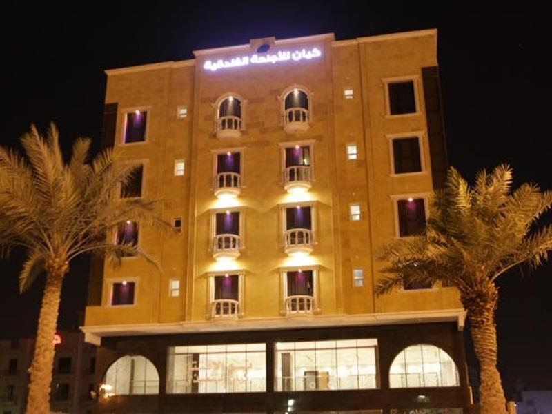 Kyan Executive Suites - Hotels and Accommodation in Saudi Arabia, Middle East