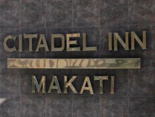 Citadel Inn Makati Hotel Manila - Entrance