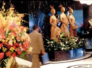 Mandarin Oriental Manila Hotel Manila - Lobby