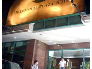 Millennium Plaza Hotel - More photos