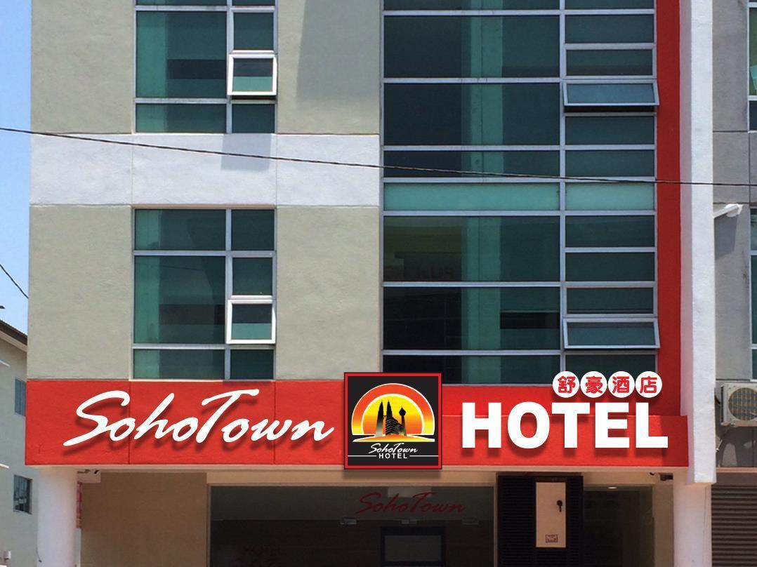 SohoTown Hotel Melaka - Hotels and Accommodation in Malaysia, Asia