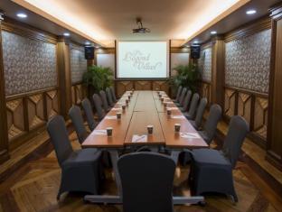 The Legend Villas Manila - Meeting Room