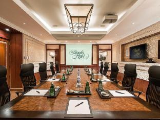 Manila Hotel Manila - Meeting Room