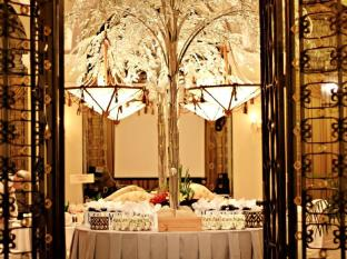 Manila Hotel Manila - Champagne Room